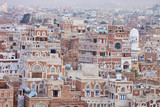 Old Sanaa buildings - traditional Yemeni house