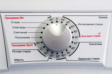 Washing machine program dial close-up