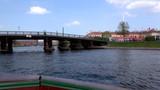 Sail on boat under Brige, Neva, St. Petersburg poster