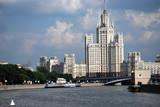 Tour de Staline dans Moscou poster
