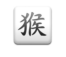 Boton cuadrado blanco simbolo horoscopo chino mono