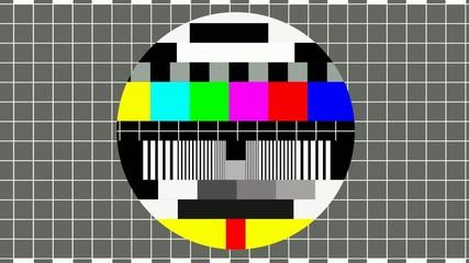 Mire TV 16/9eme avec son 1000Hz (boucle)