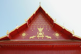 Roof of Buddha Sanctuary poster
