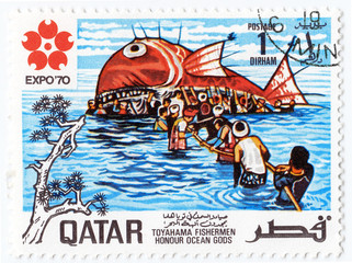 stamp printed in Qatar shows Toyahama fishermans