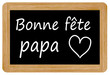 Постер, плакат: bonne fete papa