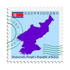 mail to/from North Korea