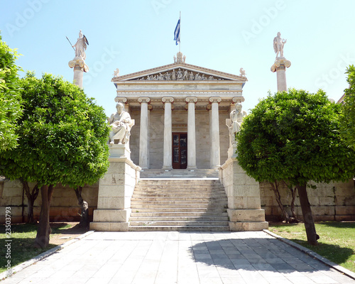 Athens national academy