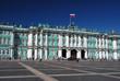 Façade du Palais d'Hiver à St Petersbourg