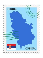 mail to/from Serbia