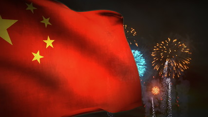 (1195) Fireworks Celebration Communist China Flag Entertainment