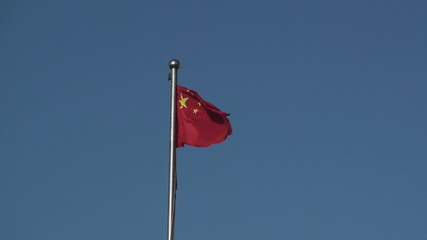 old Flag of China waving in the wind