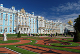 Les jardins du Palais de Tsarkoie Selo