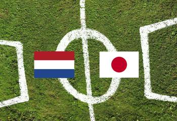 pays-bas japon