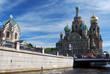 Eglise du Sang Versé et canal à Saint Petersbourg