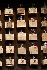 Wooden prayer boards at a Japanese Shinto shrine.