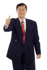 Senior Asian Business Man -Thumbs up!