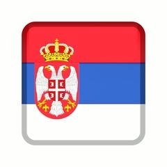 animation drapeau bouton serbie