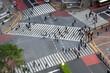 Kreuzung in Tokyo - Reale Tiltshift Aufnahme, kein Modell