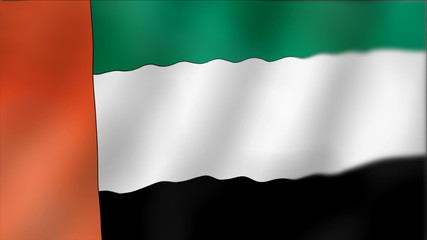 United Arab Emirates - waving flag detail
