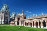 Fototapete Rußland - Tourism - Palast