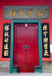 Guan Ti Temple