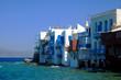 Altstadt von Mykonos