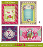 asia-style detailed labels in vibrant colors poster