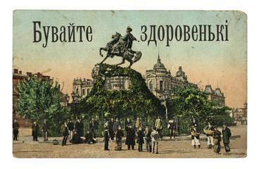vintage kyiv photo, khmelnitsky monument, outdoor
