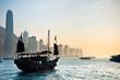 Traditonal Chinese Boat. - 23979526