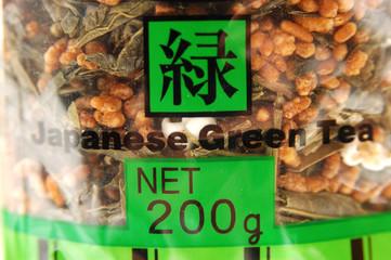 thé vert japonais genmaicha au riz soufflé emballé