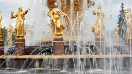 Fountain Friendship of Peoples in Moscow, Russian Federation