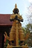 God of Wealth, Tarae graveyard stupa, Mahasarakam poster