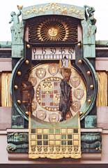 astronomical clock, Vienna