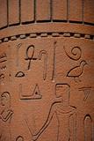Egypt scripts poster