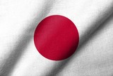 3D Flag of  Japan waving