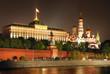 Fototapete Nacht - Moskau - Schloss
