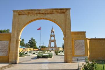 Gallipoli Turkish Cemetery