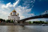 Fototapete Kremehand - Moskva - Stadt allgemein