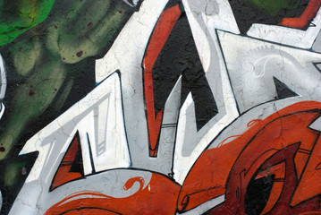 Part of graffiti