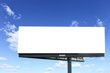 canvas print picture - Blank billboard