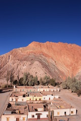 Vista parcial Cerro Siete Colores