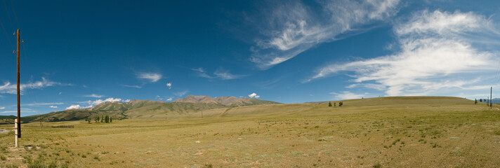 Panoramic view of Altai prairie