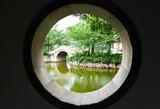 dai lake park in Wuxi city China poster