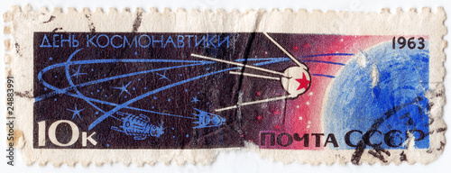 stamp printed in USSR shows soviet exploration space