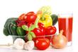 Detaily fotografie Složení se syrovou zeleninu izolovaných na bílém