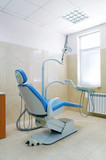 Interior of a dental clinic , dental chair and equipment