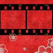 fondo rojo film y flores
