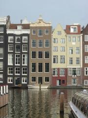 Amsterdam, canal