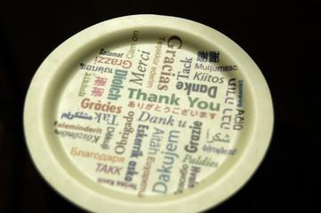 Gracias políglotas 3