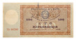 Old Ukrainian banknotes, 1918 year